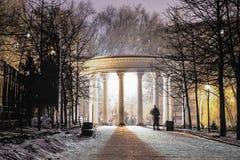 Kolumny w parku iluminującym, Kryvyi Rih Zdjęcia Royalty Free