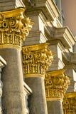 kolumny złociste Fotografia Stock