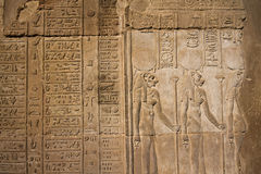 Kom Ombo temple. Details of Egyptian art. An example of the art of the pharaohs Stock Photos