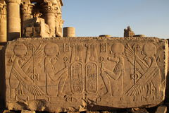 Kom Ombo Temple Egypt. Detail of the Kom Ombo Temple in Egypt stock photography