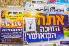 Kombination av affischer i Jerusalem arkivbilder