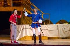 Komicznej opery miłości napój Fotografia Stock