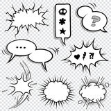 Komische Baloon-Karikatur stellte 2 ein stock abbildung