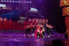 Kommen Sie zum Arbeitskraft ` s haus--EIn Lied und tanzen Sie Drama Lizenzfreies Stockfoto