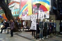 Kommersiell fot- gata för Shenzhen xixiang, i porslin Arkivbilder