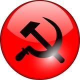 kommunism Arkivfoto