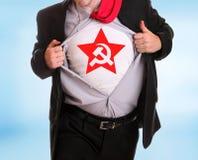 kommunistisch lizenzfreie stockfotografie