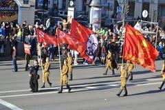 Kommunistische Demonstration am Tag des Sieges Stockfotos