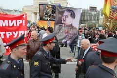 Kommunistische Partei Lizenzfreie Stockfotografie