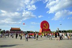 Kommunistische Partei Chinas 90 Jahre Lizenzfreies Stockbild