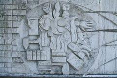 Kommunistisk detalj för abstrakt konst Royaltyfri Fotografi