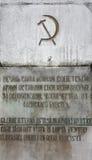kommunistisk minnesmärke royaltyfri fotografi