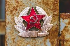 Kommunistiskt sovjetiskt emblem royaltyfri fotografi