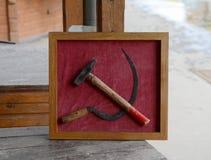 Kommunistiskt symbol som tänktes ut under den ryska revolutionen Arkivfoto