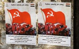 kommunistpartiaffischsyrian Arkivbild