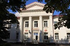 Kommunistpartibyggnad royaltyfria foton