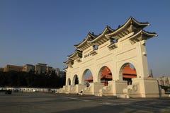 komnata pamiątkowy demokracji krajowych do tajwanu Obraz Stock