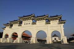 komnata pamiątkowy demokracji krajowych do tajwanu Zdjęcie Royalty Free
