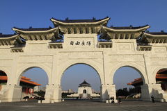komnata pamiątkowy demokracji krajowych do tajwanu Obrazy Stock
