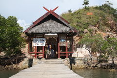 Komodo National Park Entrance Royalty Free Stock Images
