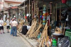 Komotini city - Greece Stock Photos