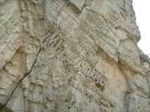 Komplex ?Mamayev Kurgan ? Wand-Ruinenfragment durchgeführt in Form von Hochrelief: die Zahlen von Soldaten stockfotografie