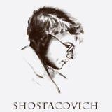 Kompozytor Dmitri Shostakovich tło karty fasonują wektor przydać jak portret Obraz Stock