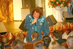 Kompozytor i - występ na scenie pałac kultury i nauki sala Moskwa okręg Zdjęcia Royalty Free