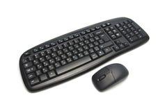 komputerowej klawiatury mysz Fotografia Stock
