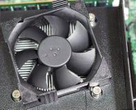 Komputerowy fan obraz stock
