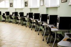 Komputeru klub, komputer klasa Zdjęcia Stock