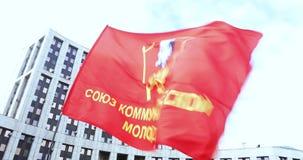 Komsomol的红旗 影视素材