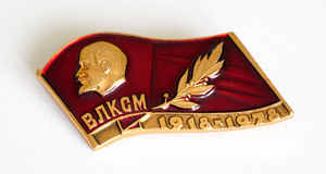 Komsomol badge Stock Photo