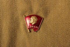 Komsomol emblem royaltyfria foton