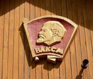 Komsomol tecken på museet Zoe Kosmodemyanskoy för militär historia royaltyfri foto