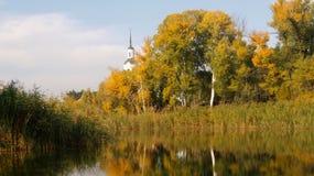 Komsomolsk Gorishni Plavni Mening van St Nicholas Cathedral Stock Afbeelding
