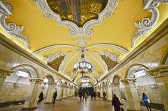 Komsomolskaya metrostation, Moscow Arkivbilder