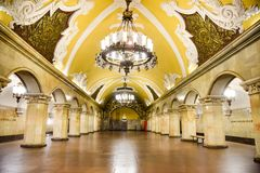 Komsomolskaya - the most beautiful station in Moscow Stock Images