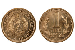 Komunistyczna Bułgarska moneta Na bielu Obrazy Royalty Free
