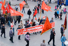 komunistyczna demonstracja Fotografia Royalty Free
