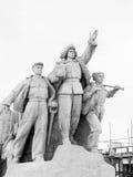 Komunistyczny zabytek w plac tiananmen, Pekin, Chiny obrazy stock