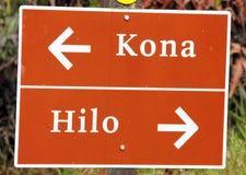 Kona do hilo de Havaí do sinal de rua fotografia de stock