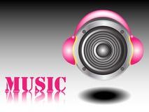koncepcja muzyki ilustracja wektor