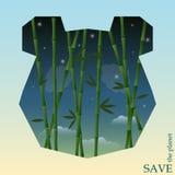 Konceptualna ilustracja na temacie ochrona natura i zwierzęta z bambusem na nocnym niebie w sylwetce panda Zdjęcie Royalty Free
