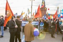 Koncert na cześć rocznicę ponowne zjednoczenie, spotkanie i Zdjęcie Stock