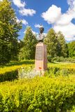 Monument to Alexander Suvorov in his estate. Konchanskoe-Suvorovskoe, Russia - July 22, 2017: Monument to Alexander Suvorov in his estate near Borovichi in the Royalty Free Stock Photography