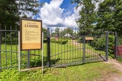 Museum homestead of Alexander Suvorov near Borovichi. Konchanskoe-Suvorovskoe, Russia - July 22, 2017: Museum homestead of Alexander Suvorov near Borovichi Royalty Free Stock Image