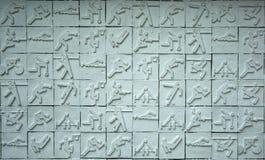 konditionsymboler sju silhouettessportar Arkivbilder