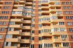 kondominium highrise zdjęcie stock