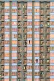 Kondominiumhintergrund Lizenzfreie Stockbilder